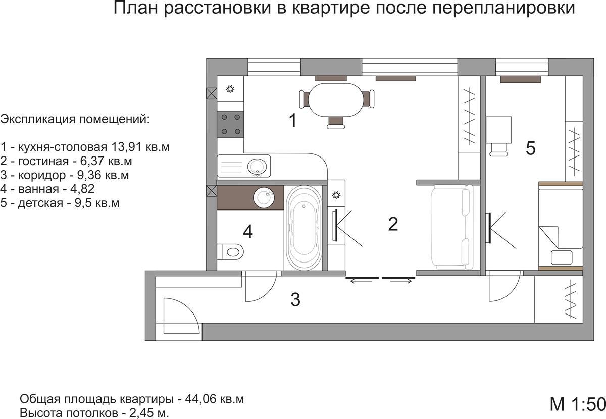 план схема 2-х комнатной хрущевки