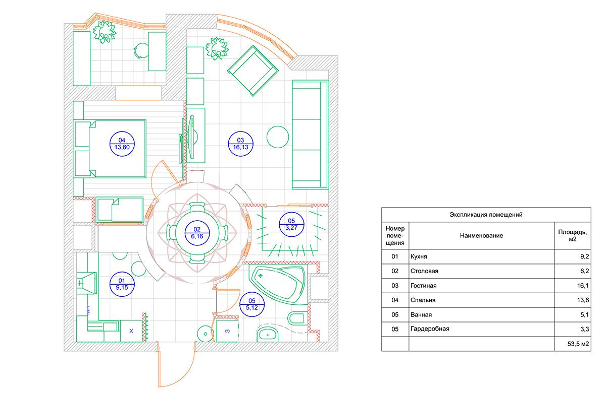 Дизайн 1 комнатной квартиры 35 квм