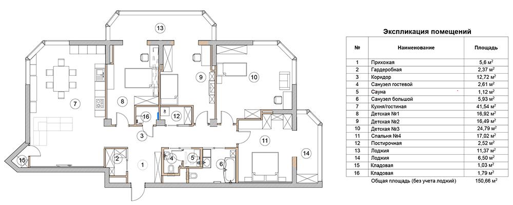 План 5-комнатной квартиры
