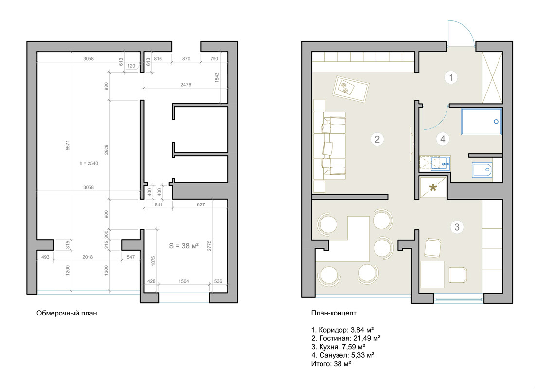 Дизайн современной однокомнатной квартиры 38 кв м
