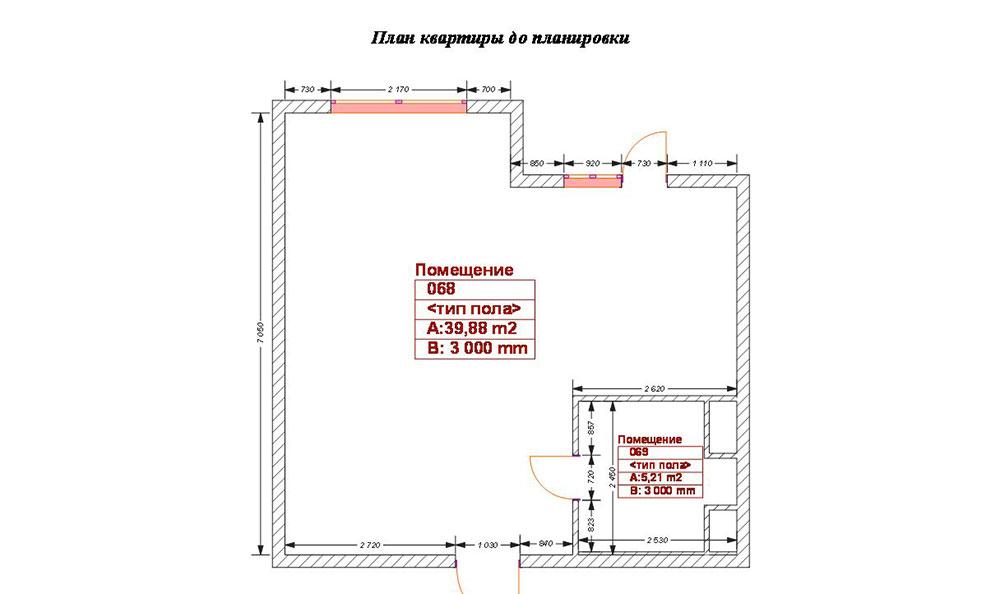 План-схема квартиры до