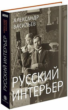 Биография Александра Васильева  Александр Васильев