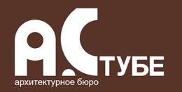 Архитектурное бюро Андрея Стубе