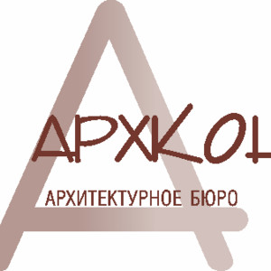 АРХКОН