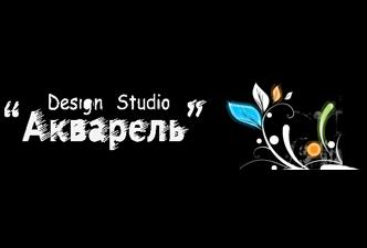 Design Studio «Акварель»